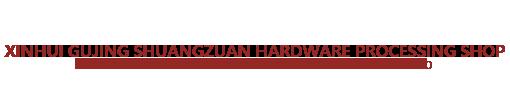Shuangzuan Gem saw blade