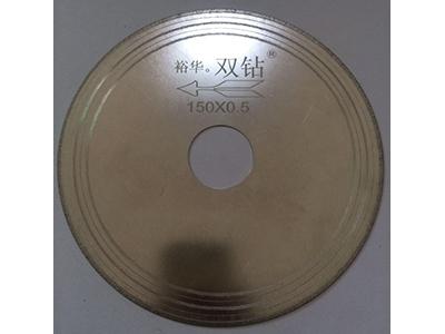 150X0.5